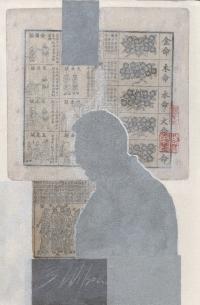 Brent-Wilson-Papers