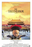 The Last Emporer  movie cover