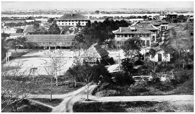 old black and white photograph of  chinese University buildings